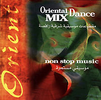 Обложка альбома «Oriental Dance Mix. Non Stop Music» (2000)