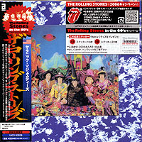 Обложка альбома «Their Satanic Majesties Request» (The Rolling Stones, 2006)