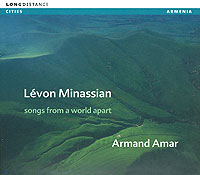 Обложка альбома «Armenia. Levon Minassian. Songs From A World Apart» (Levon Minassian, 2005)