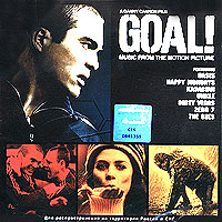 Обложка альбома «Goal! Music From The Motion Picture» (2005)