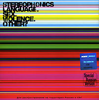 Обложка альбома «Language. Sex. Violence. Other?» (Stereophonics, 2005)