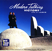 Обложка альбома «Victory: The 11th Album» (Modern Talking, 2002)