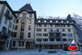 Grand Hotel Des Alpes январь 2010 года